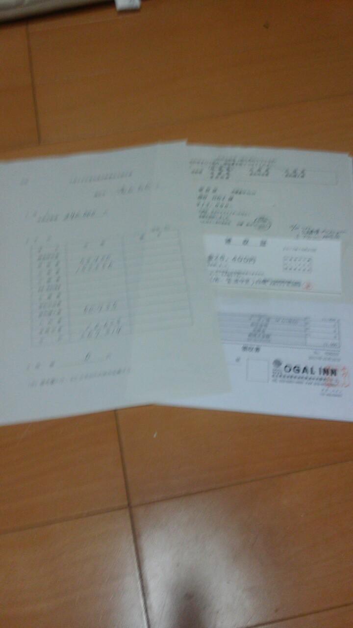 政務活動費報告2.jpg